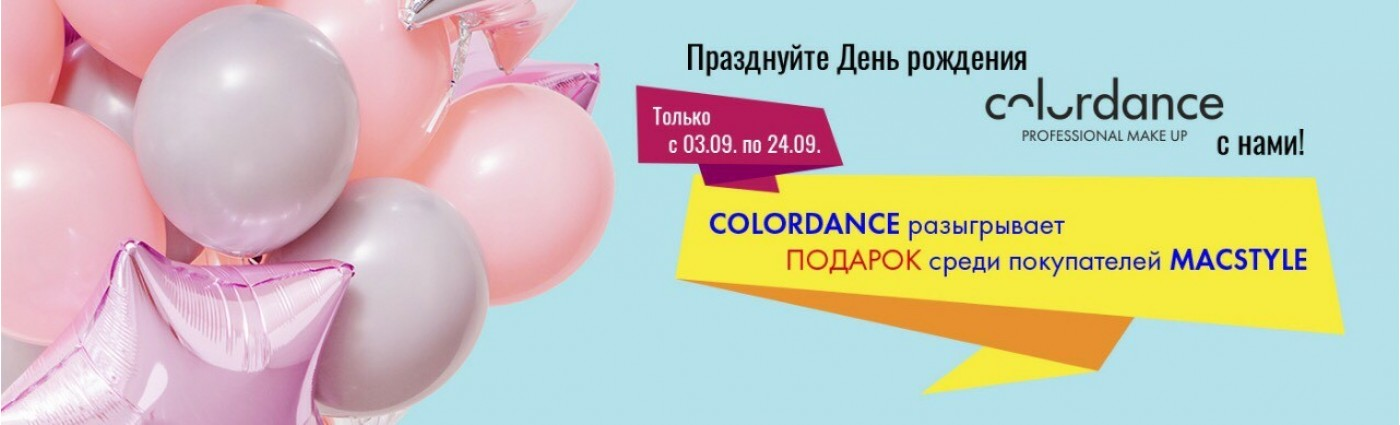 colordance
